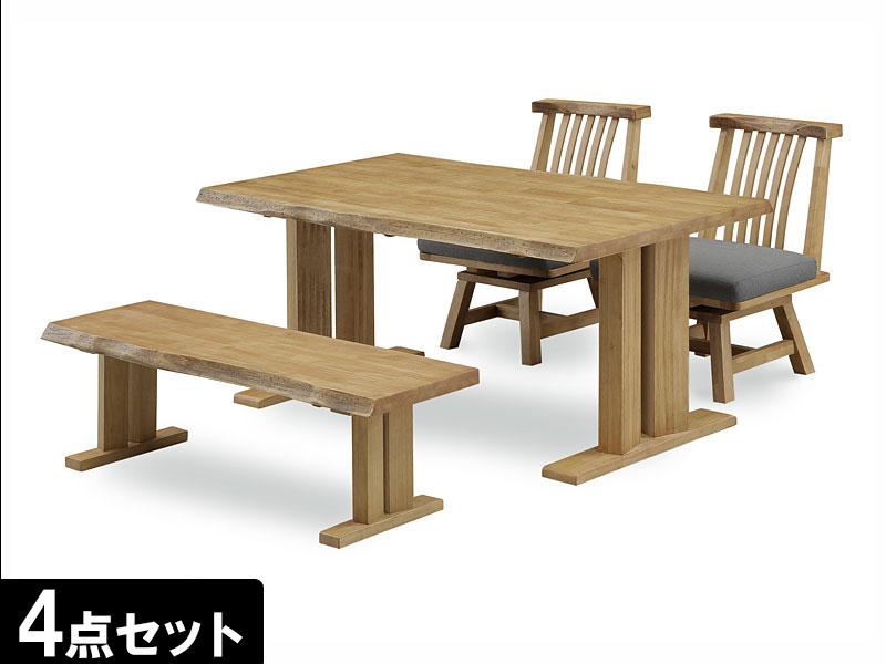 EO161_ 【開梱設置 完成品】ダイニングセット ダイニング4点セット黄王 テーブル幅150cm ダイニングテーブル