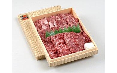 【希少】能登牛 モモ(カタ)スライスバラ焼き肉セット(950g、冷蔵)