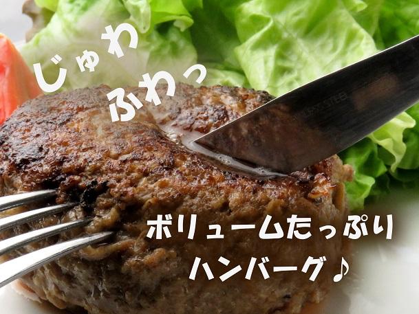 CF019_創業50年老舗佐賀牛入りハンバーグ3kg (150g×20個)