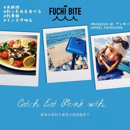 【FUCHI BITE】スケール付き木製まな板(青森ヒバ)