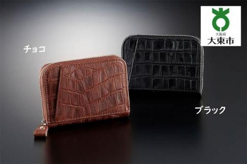 職人の技「 栃木レザー ラウンドファスナーポケット財布」クロコ柄 チョコ