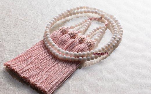 KN032【宝石サンゴ】白珊瑚本連数珠(女性用)