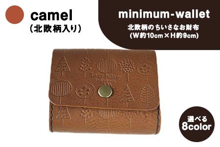 北欧柄のちいさなお財布 minimum-wallet キャメル レザークラフト Lazy fellow《受注制作につき最大4カ月以内》 熊本県大津町 選べる8カラー