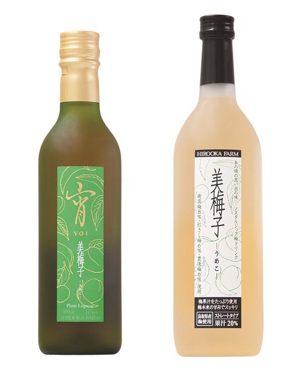 梅酒「美梅子(うめこ)」セット