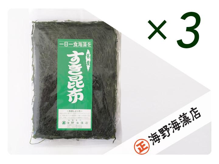 AD004_すき昆布 3袋セット