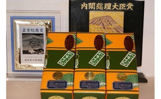 手作り長崎カステラ1斤×3本セット 全国菓子博『内閣総理大臣賞』他多数受賞!