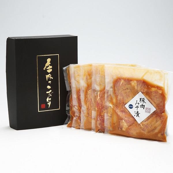 山形県庄内SPF豚最上川ポーク 豚ヒレ味噌漬けセット(280g×5袋)