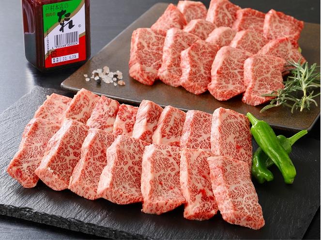 K16_0006 <宮崎県産黒毛和牛 特上カルビ焼肉用500gと焼肉のたれセット>