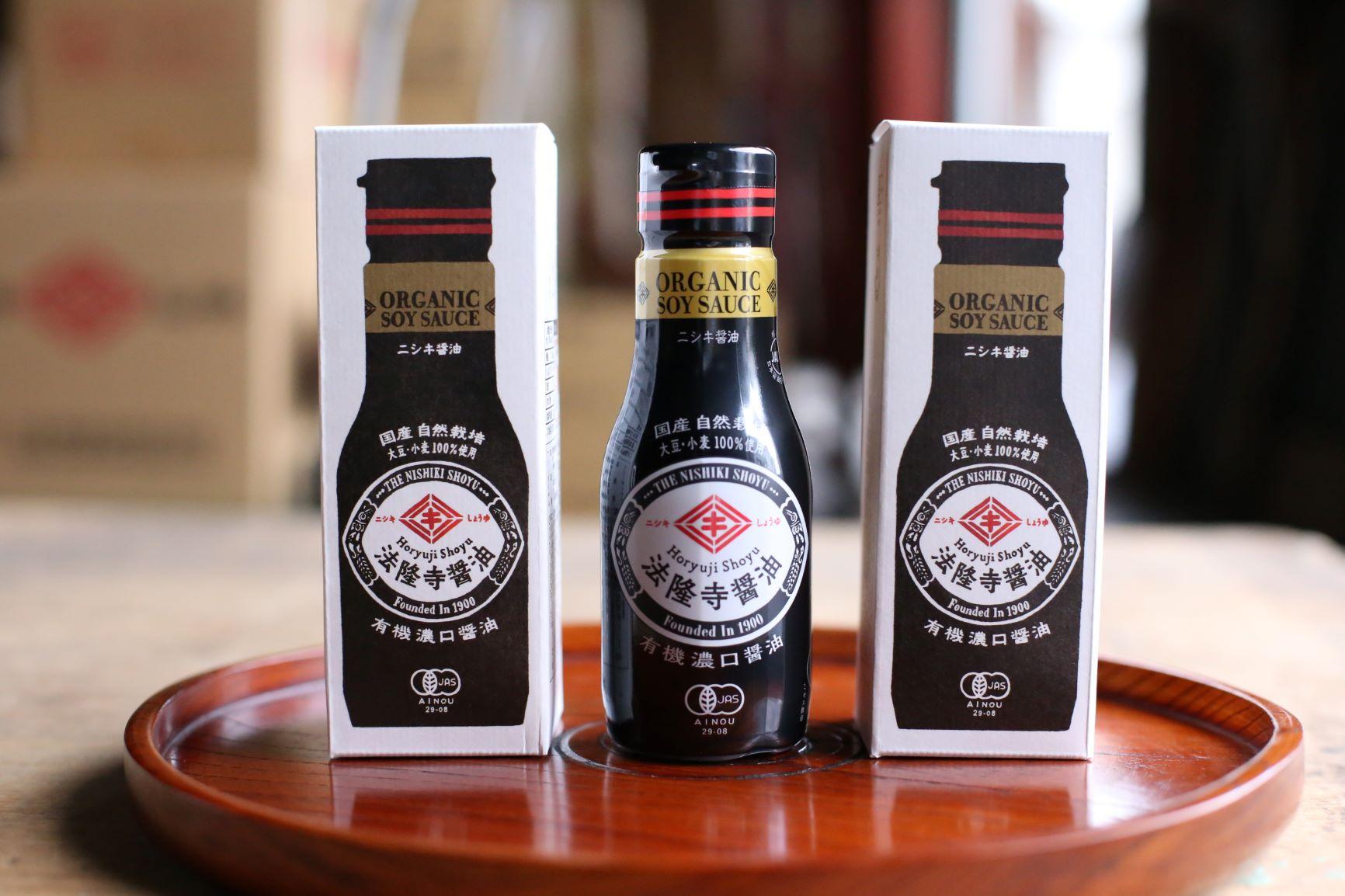 015-006 シンプルが、おいしい。【有機JAS本醸造JAS特級濃口】法隆寺醤油3本セット