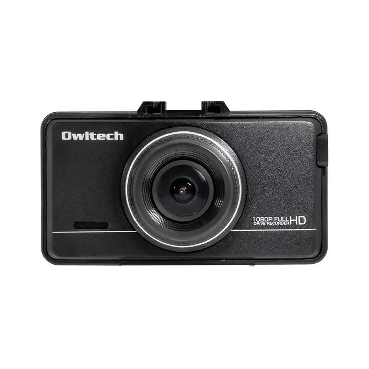 9-0085 ドライブレコーダー 前後 あおり運転対策に 前後カメラ タイプ でしっかり撮影できる  OWL-DR802G-2C