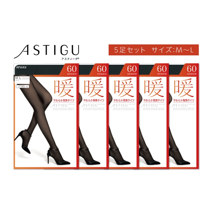 4-0072ASTIGU 【暖】発熱タイツ 60D  5足セット ML