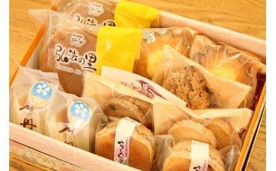 007-08お菓子詰合せ