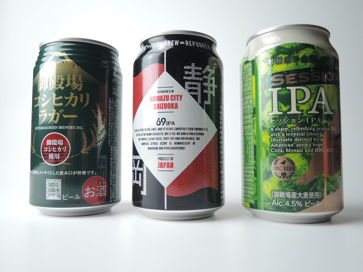 リパブリュー69IPA・DHCビールセッションIPA・高原ビールコシヒカリラガー350ml缶24本セット(3種類×8本)【お酒】【地ビール】【クラフトビール】