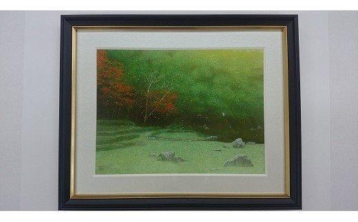 D-124 デジタル版画(額付き)「風渡る常栄寺雪舟庭」須藤和之作