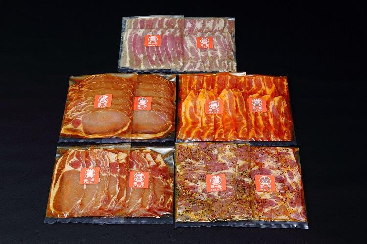 105【2021年2月発送予定】 北海道産 喜一郎ミート特製味付肉10パックセット 17,000円