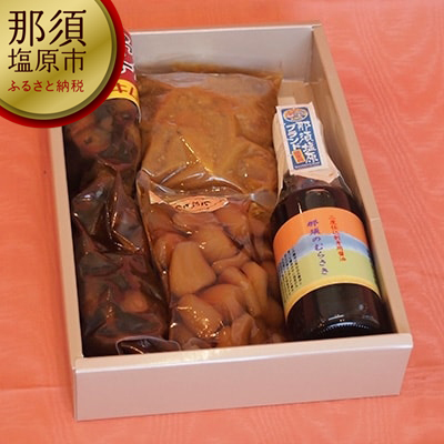 154-1040-01那須塩原ブランド再仕込醤油、巻狩漬、ラッキョウたまり漬、生姜味噌漬