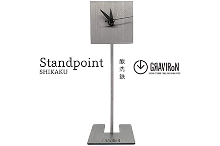 GRAVIRoN Standpoint SHIKAKU 酸洗鉄(置き時計)(幸田町寄付管理番号2011)