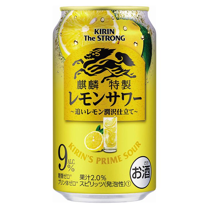 【6ヶ月定期便】キリン・ザ・ストロング レモンサワー 350ml 1ケース(24本)