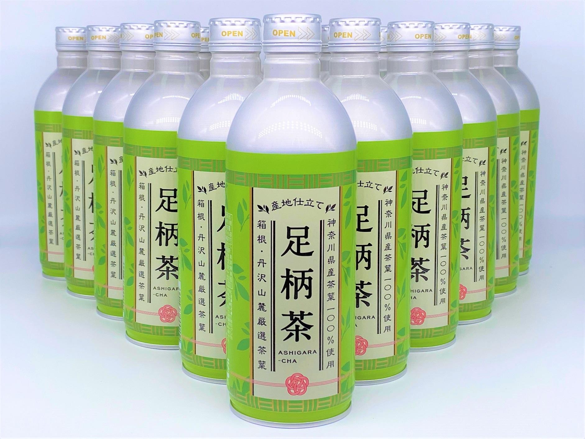 足柄茶リシール缶490g×1ケース(24本)