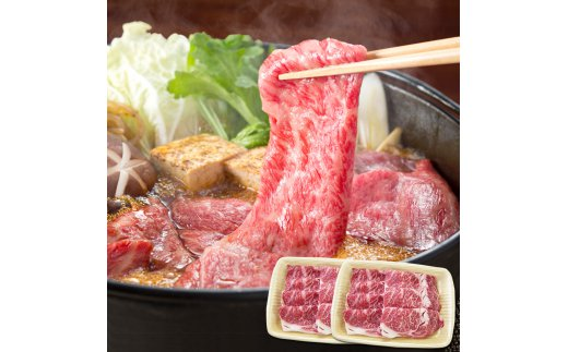 飛騨牛 すき焼き用ロース1kg(500g×2)