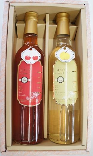 東根フルーツワイン500ml×2本セット(佐藤錦、ラ・フランス) A-0445