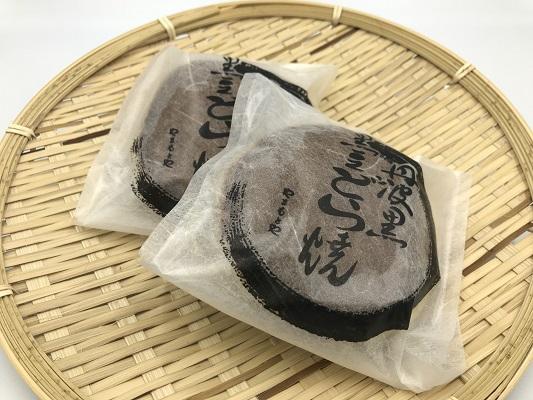 A902丹波産黒豆どら焼き(10個入り)