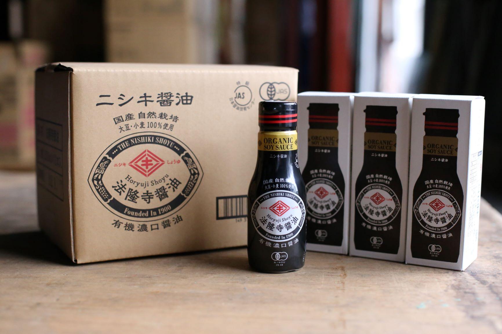 050-004 シンプルが、おいしい。【有機JAS本醸造JAS特級濃口】法隆寺醤油1ケース(12本入)
