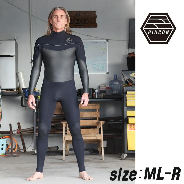 23-0041 ウエットスーツ RINCON 3/2mm icon-Shell-Light フルスーツ FALL/WINTER仕様  ML-Rサイズ