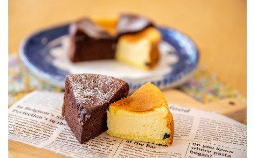 厳選素材使用 みとおし手作り「チーズスフレ&ガトーショコラ」