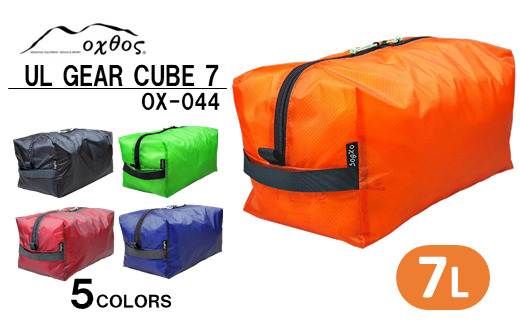 [R147] oxtos UL GEAR CUBE 7【ブルー】