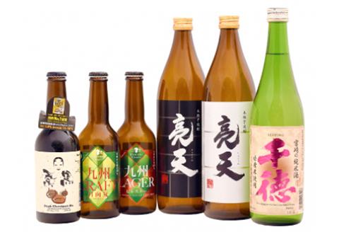 B109 本格焼酎・地ビール 飲み比べセット③