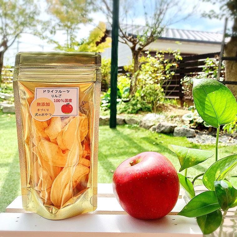 DT015_ 犬の無添加おやつ☆お砂糖不使用ドライフルーツ☆旬の果物6袋