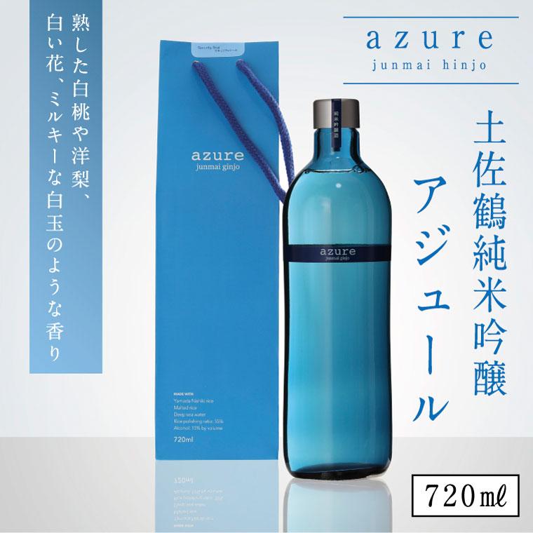 NM115C6土佐鶴純米吟醸アジュール720ml