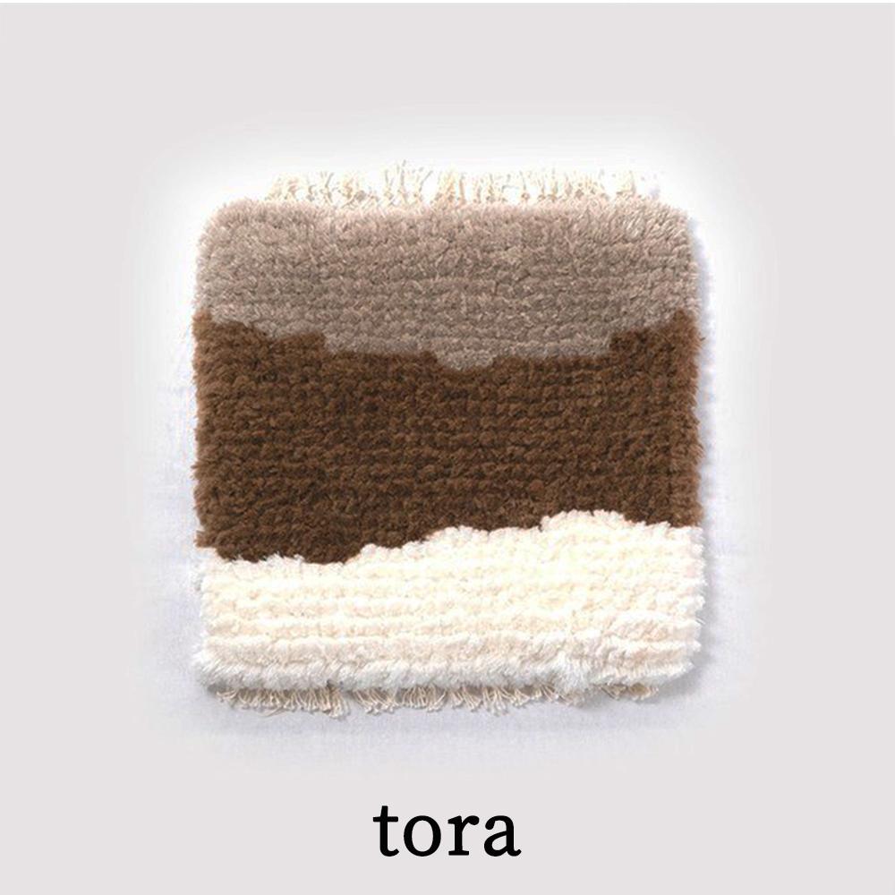 P2 ノッティング織 椅子敷き-tora(小/四角)