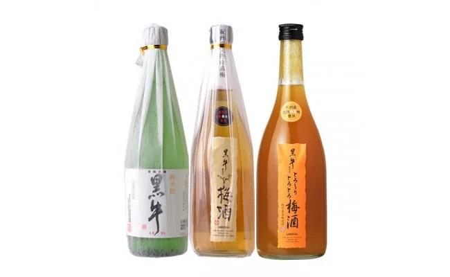 V6153_黒牛3本セット(純米酒720ml/梅酒720ml/とろーりとろとろ梅酒720ml)(E004)