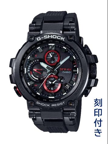 CASIO腕時計 G-SHOCK MTG-B1000B-1AJF ≪刻印付き≫ C-0110
