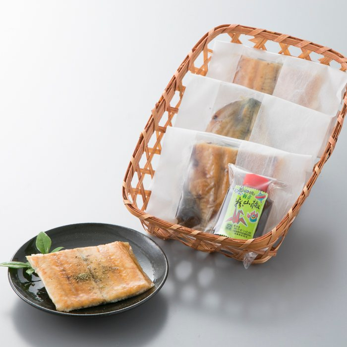 【B-746】近江高島鮎池元 吉本 鰻素焼個食3枚セット [高島屋選定品]