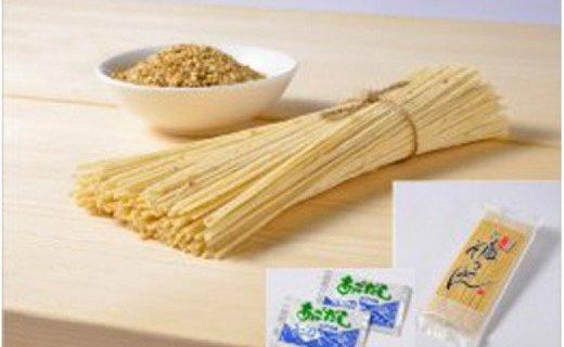 手延べ白ごま素麺200gあごだしスープ付 3代目【一級製麺技能士】謹製