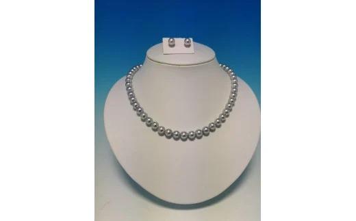 W-25あこや 黒真珠ネックレス・イヤリング(ピアス)セット(20-Sa)