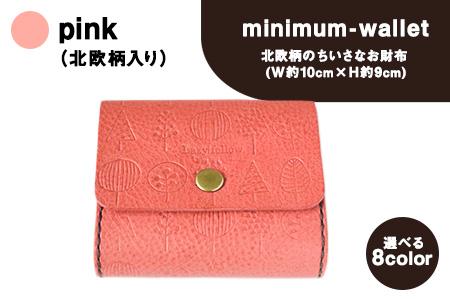 北欧柄のちいさなお財布 minimum-wallet ピンク レザークラフト Lazy fellow《受注制作につき最大4カ月以内》 熊本県大津町 選べる8カラー