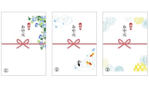 [0554]【お中元ギフト】十勝ハム・ソーセージ ボリュームセット