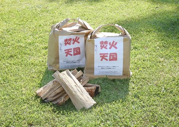 焚火天国 ナラの乾燥薪7㎏×2袋