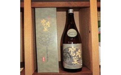 B1601春鶯囀(しゅんのうてん)純米酒「鷹座巣」1.8ℓ