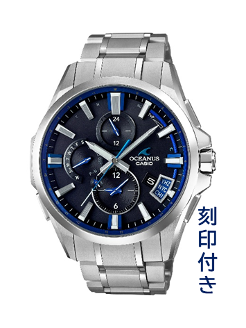 CASIO腕時計 OCEANUS OCW-G2000-1AJF ≪刻印付き≫ C-0116