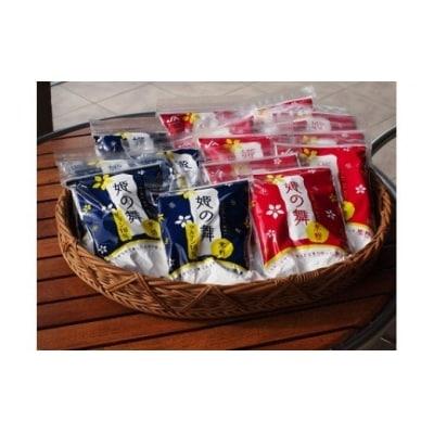宗像産米使用 菓子用米粉&米粉のパンミックス_PA0114