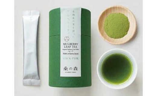 有機桑の葉を使った マルベリーティー(桑茶)スティックタイプ 【缶管】