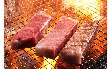 山形牛ロースステーキ約200g×4枚 田村食品提供 C-0013