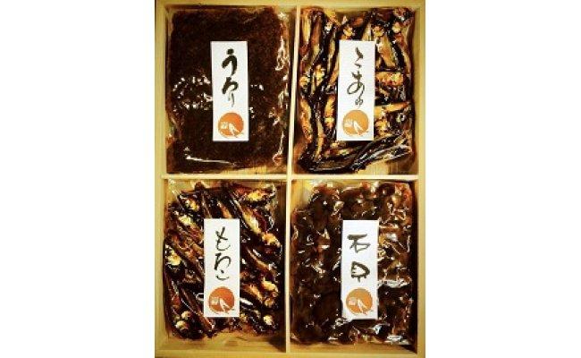 【琵琶湖の四季のおもてなし】近江ふるさとの味セット(4種)【D002SM】