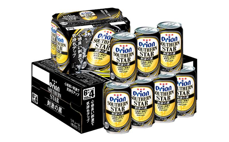 「オリオンサザンスター・刺激の黒」<350ml×24缶>