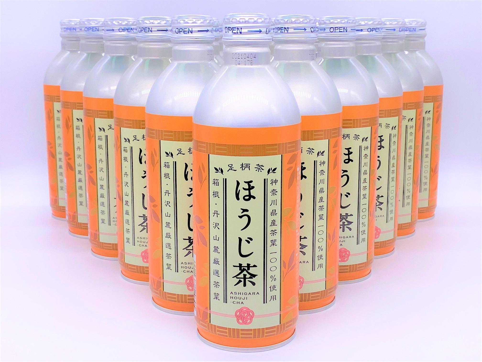 ほうじ茶リシール缶465g×1ケース(24本)